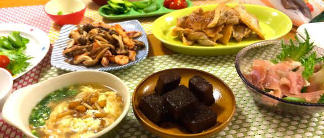痩せる食事の指導