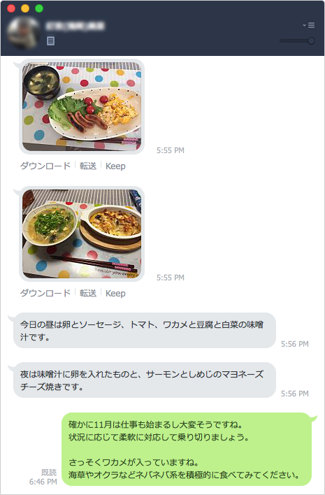 sns-comunication
