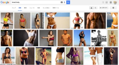 toned-body-Google